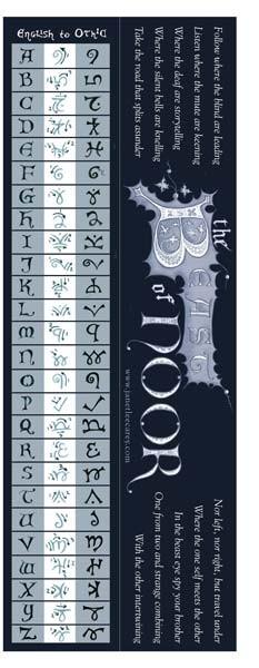OthicCode-2